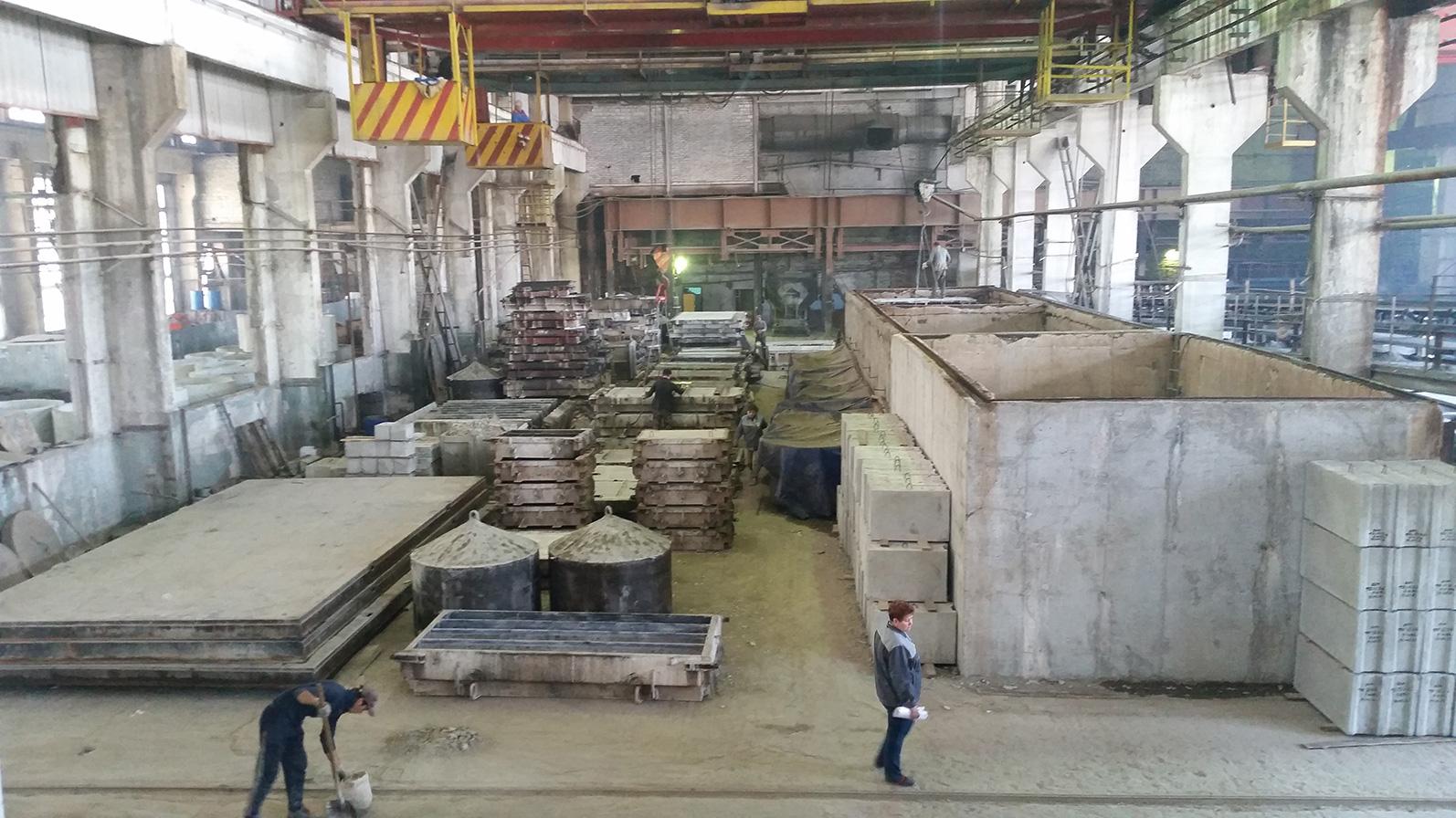Компания жби екатеринбург завод жби елец